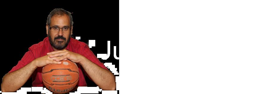 El Blog de Juan Carrizo